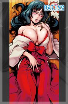 『人妻巫女SAYURI』抱き枕カバー